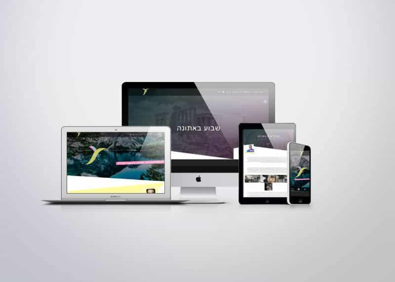 תמונה של האתר ymaoz